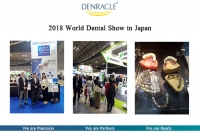 2018 World Dental Show in Japan